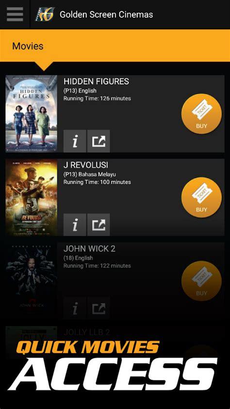 maybank2u apk golden screen cinemas apk mod android apk mods