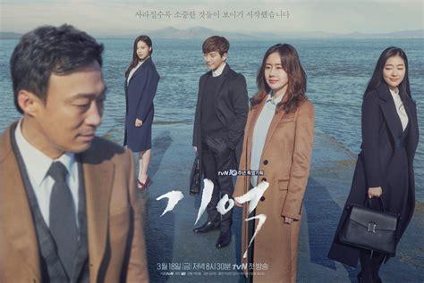 Dvd Drama Korea Memory Photo Added New Poster For The Upcoming Korean Drama