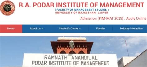 register for mat pim mat 2019 admit card released to be held on 21 april