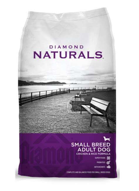 diamond naturals adult chicken rice dog food diamond naturals small breed adult dog chicken rice