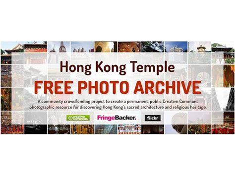 hong kong archives mykidstime updates hong kong temple free photo archive hong kong