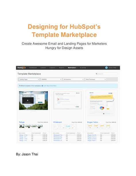 hubspot template marketplace designing for hubspot marketplace