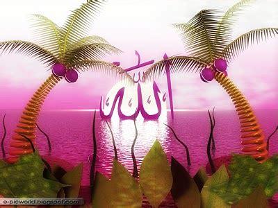 Thabaqatus Syafiiyah Ulama Syafii para ulama bermadzhab syafi iyah sejak masa imam syafi i hingga abad ini sejarah ahlulbait