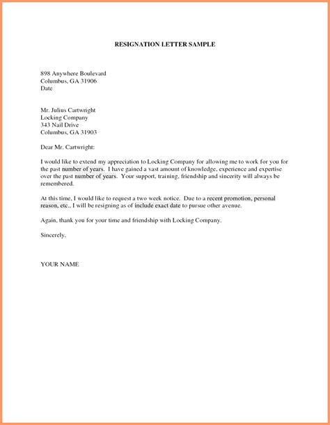 format of resignation letter to hr resignation letter format to hr best of resignation letter