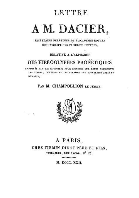 Exemple Lettre De Demission Lettre 224 M Dacier
