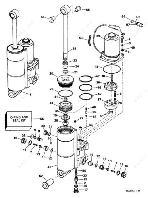 Johnson 1996 50 - BJ50TLEDS, Power Trim/Tilt - parts catalog