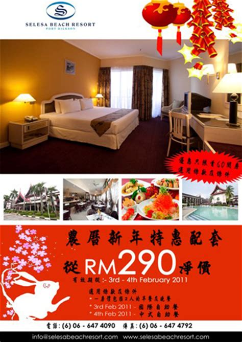 new year hotel promotion malaysia new year room special promotion selesa