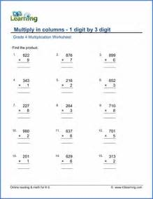 Below are six versions of our grade 4 math worksheet on multiplying 1