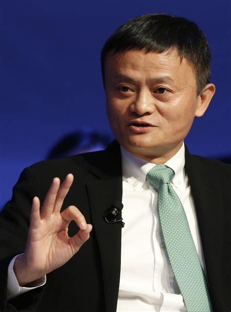 Jack Ma | jack ma says australia is a gold mine international