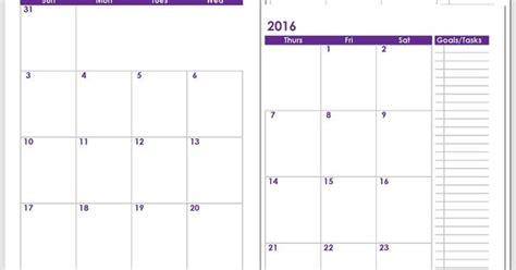 printable calendar 2015 letter size 2016 2017 printable 24 month 2 page calendar jr half