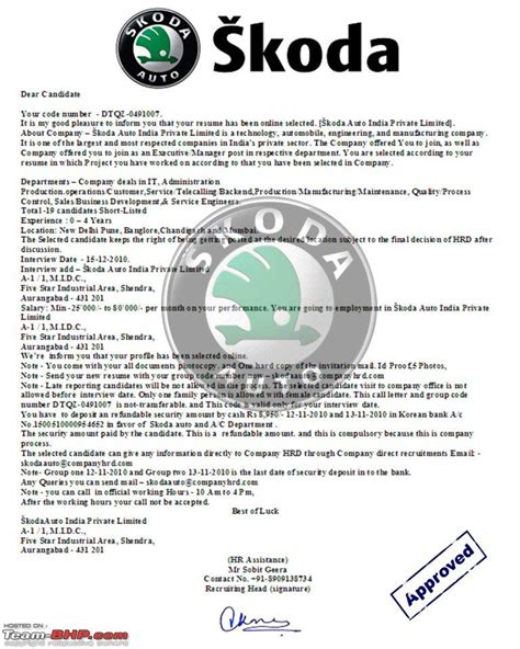 Maruti Suzuki Complaint Letter by The Resume Company Cairns Countriessided Cf
