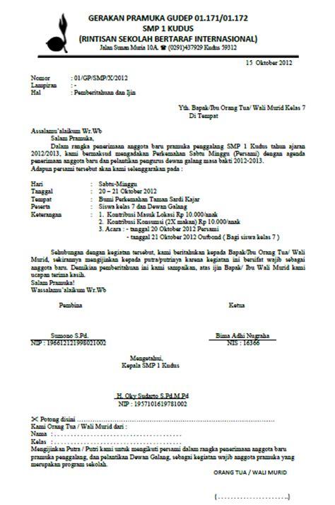 contoh surat izin perkemahan sabtu minggu persami lomba tingkat
