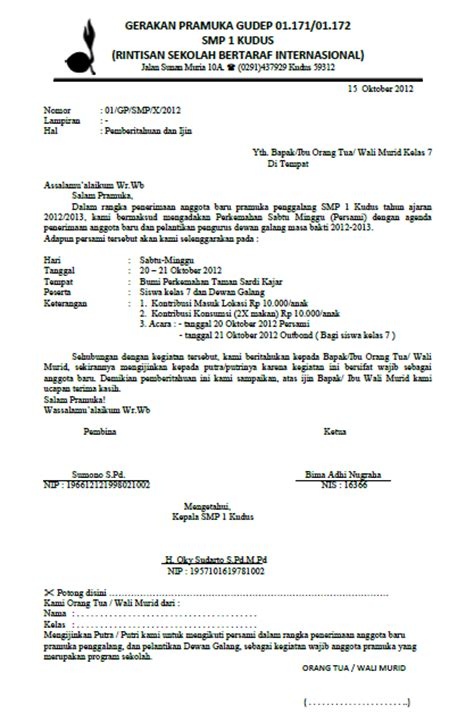 contoh surat izin perkemahan sabtu minggu persami lomba