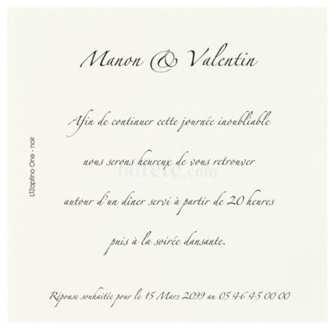 Exemple De Lettre D Invitation à Un Buffet texte pour carte dinvitation