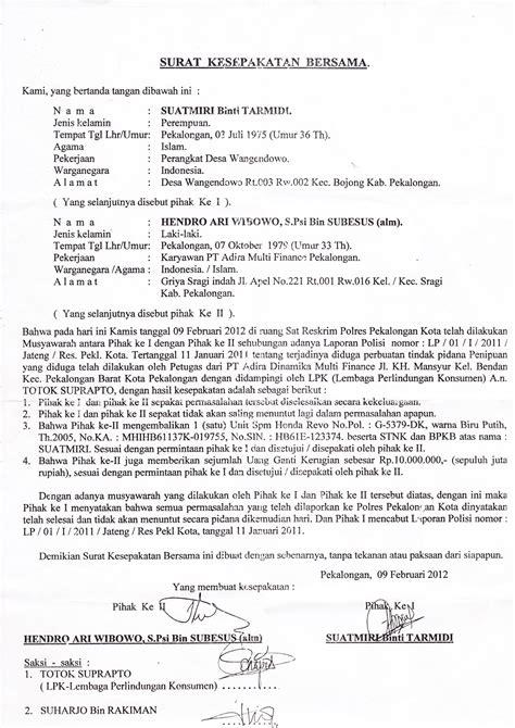 contoh surat laporan pengaduan tindak pidana 28 images pasal 1