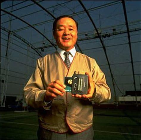 Kozo L by Sony Tps L2 The Walkman Archive