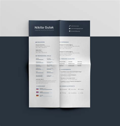 cv template ai simple resume cv template design for graphic designer ai