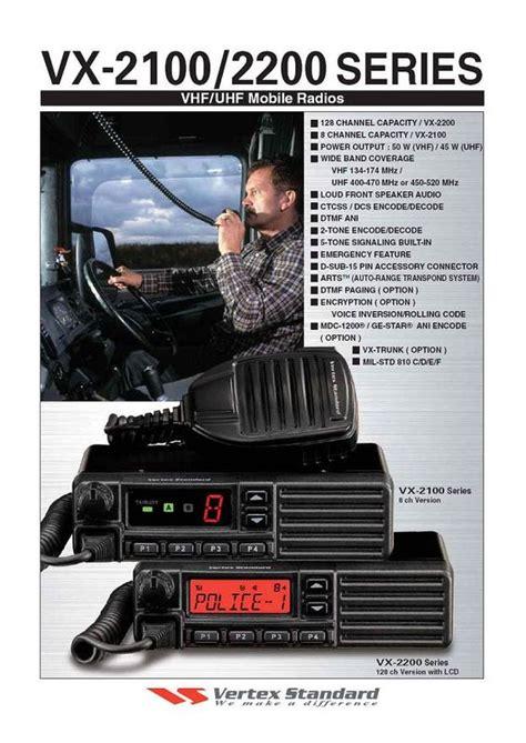 Vertex Standard Vx 2100 by рация Vertex Standard Vx 2100 Vhf 25 ватт купить 17 780 руб