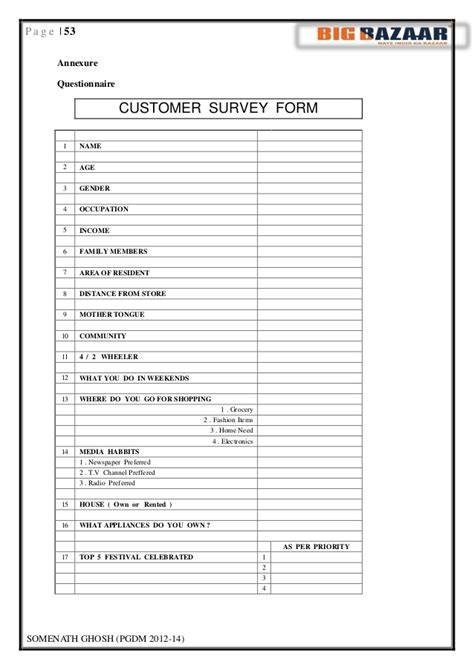 Retail Store Feedback Form Template Retail Store Feedback Form Template Online Feedback Form Templates Data