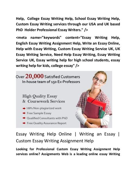 Help With Essay Writing Free by Essay Writing Help Essay Writing Assignment Help Write An E