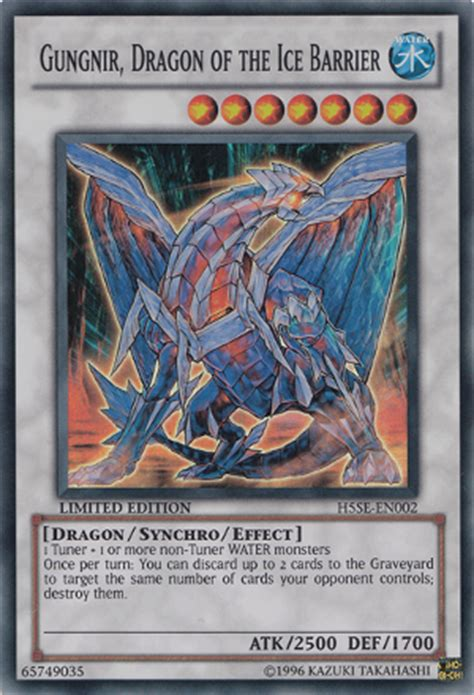 Kartu Yugioh Prior Of The Barrier Common gungnir of the barrier yu gi oh wiki neoseeker