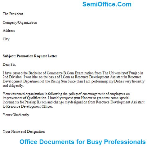 application letter for a promotion promotion request letter and application format
