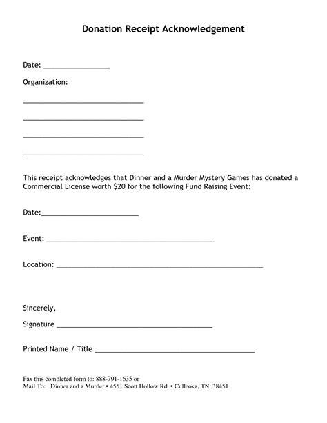profit donation receipt letter donation letter