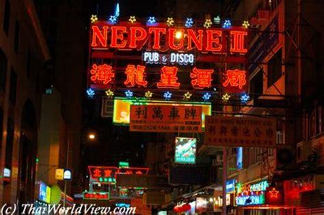 Hong Kong Light District by Travel In Hong Kong Island Gt Wan Chai Page 5 6