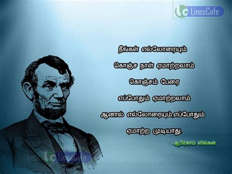 abraham lincoln biography tamil abraham lincoln quotes ponmozhigal in tamil tamil