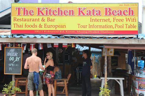 The Kitchen Kata the kitchen kata picture of the kitchen restaurant