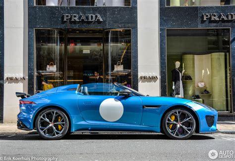 F Type Project 7 by Jaguar F Type Project 7 24 April 2016 Autogespot