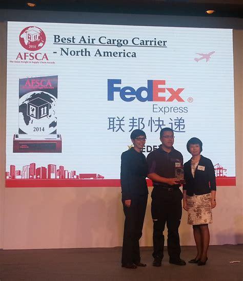 联邦快递荣获2014年 亚洲货运与供应链大奖