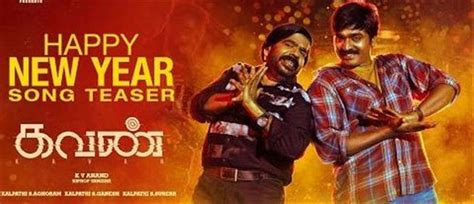 www simon mohan new year song kavan happy new year song tamil reviews and