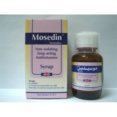Praxion Syrup 60 Ml mosedin 5 mg 5 ml syrup 60 ml