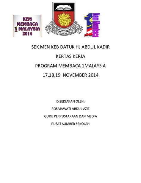 Notre Dame Mba Admissions Statistics 2014 Gender by Kertas Kerja Kem Mbaca Satu Msia