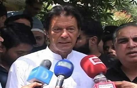 xl tutorial jammu mqm founder with raw destabilised karachi imran khan