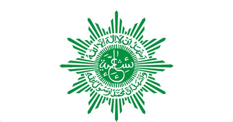 logo aisyiyah vector