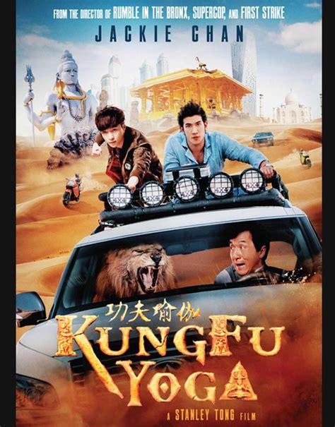 film online kung fu yoga kung fu yoga 2017 kung fu kingdom