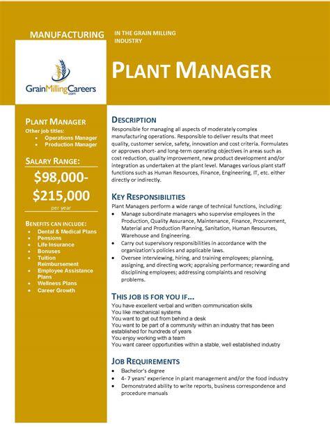 plant manager description grain milling careers plant manager