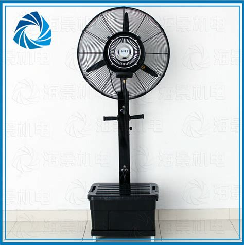 industrial fans with water mist ty0491 industrial stand fans mist fan electric water spray
