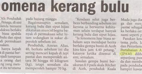 Kerang Di Malaysia civil defence of malaysia cdef fenomena kerang bulu