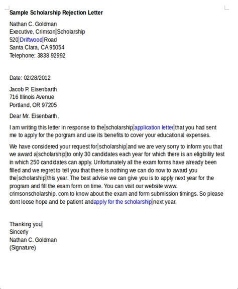 scholarship rejection letter sample