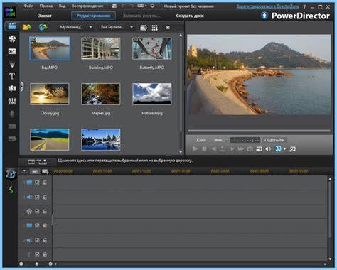 100 powerdirector menu templates images cyberlink