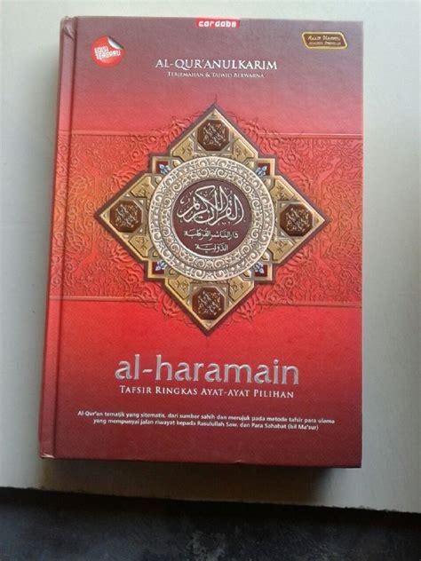 Qur An Tajwid Warna Mushaf Tajwid Warna al qur an terjemah tajwid warna al haramain tafsir ringkas ayat ayat