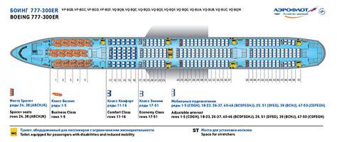 boeing 777 300er jet seating plan aircraft fleet aeroflot