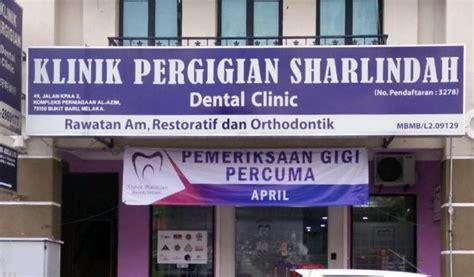 Rawatan Pemutihan Gigi Di Klinik Swasta klinik pergigian sharlindah dentist dental clinic melaka