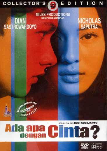 film layar lebar ada apa dengan cinta indonesian movie archive ada apa dengan cinta 2002