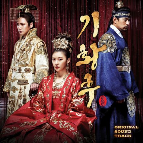 film china tentang memasak empress ki original soundtrack various artists