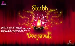 happy diwali wishes sms and quotes with greetings hd