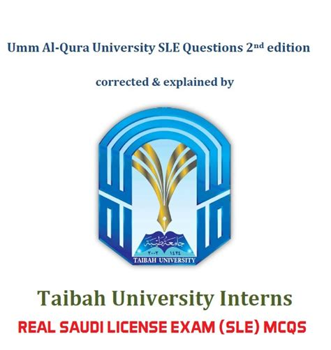 sle questions study material for haad moh dha and dhcc license exams